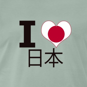 I LOVE Japan - Premium T-skjorte for menn