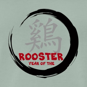 Chinese Year of The Rooster - Men's Premium T-Shirt
