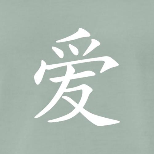 Amor en Chino - Camiseta premium hombre