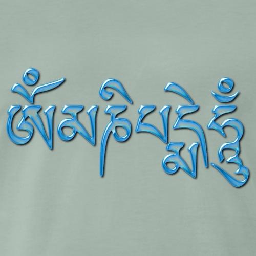 Om Mani Padme Hum blau 3D