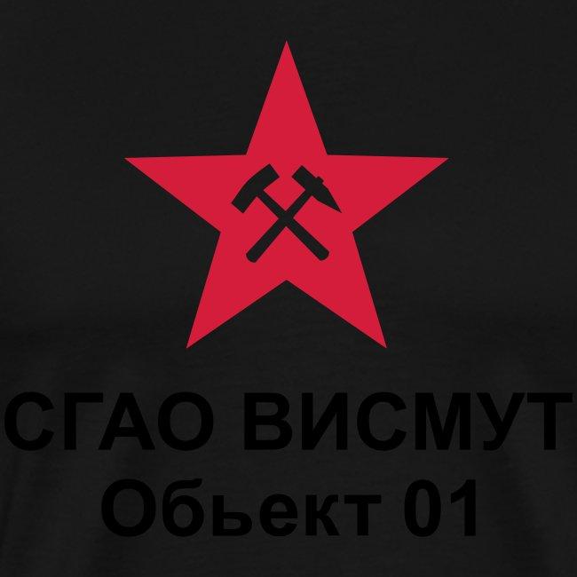rus wismut objekt01 2farb