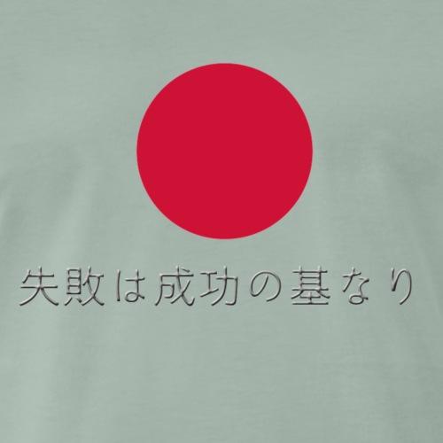 L'échec est la base du succès - T-shirt Premium Homme