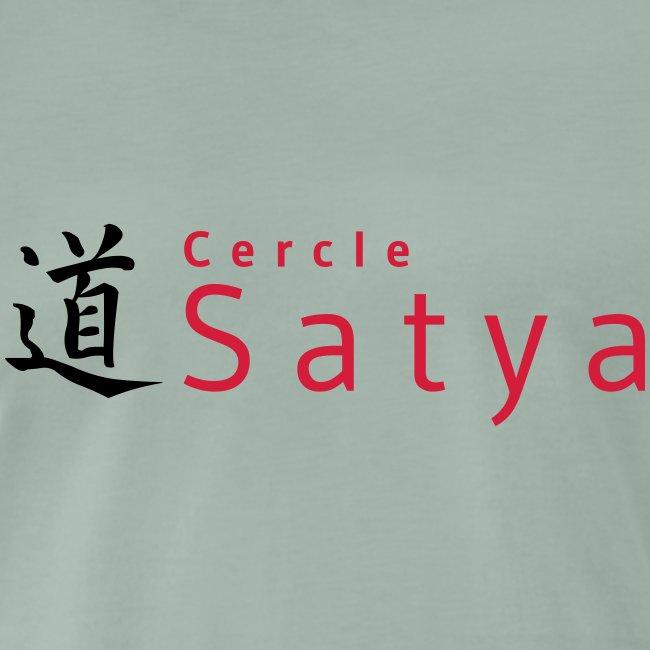 logo inline