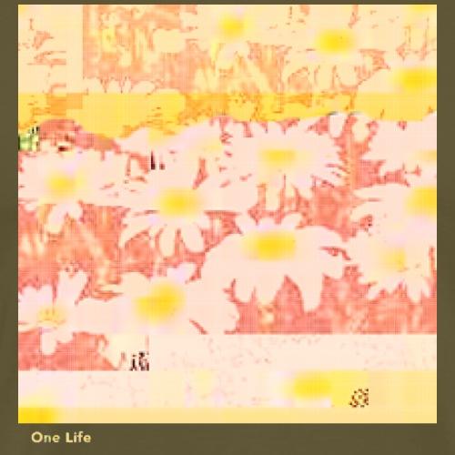 One Life Red/Yellow - Men's Premium T-Shirt