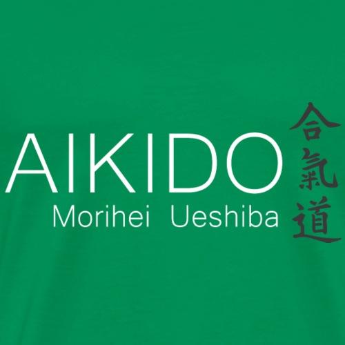 ropa personalizada aikido para regalo hombre mujer - Camiseta premium hombre