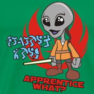 Benny - Apprentice What? - Men's Premium T-Shirt