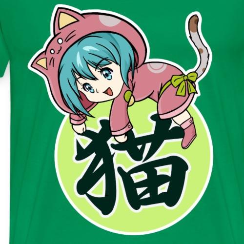 Chibi gata de la suerte (Chibi Maneki neko) - Camiseta premium hombre