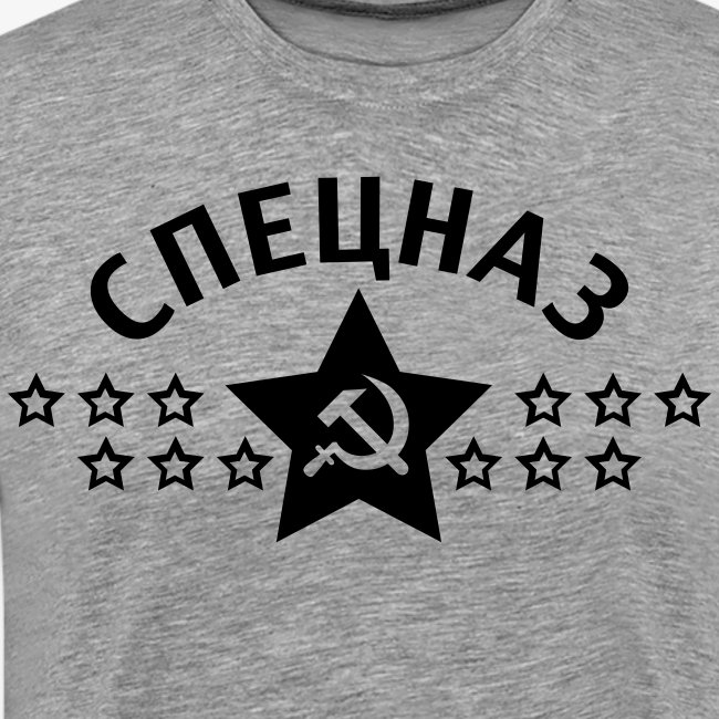SPEZNAS Спецназ Russia Russland 1c