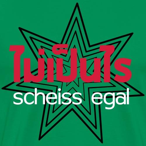 Thailändisch - Scheiss egal - Männer Premium T-Shirt