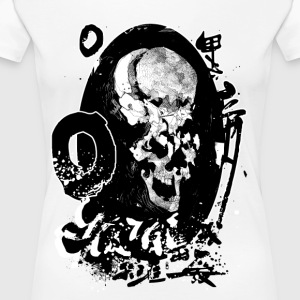 Skull Skull - Skullection # 1 - Premium T-skjorte for kvinner