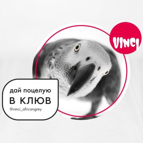 Vinci illustration - Women's Premium T-Shirt