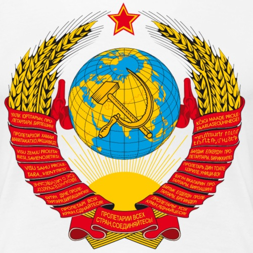 UdSSR Wappen / Герб СССР - Frauen Premium T-Shirt