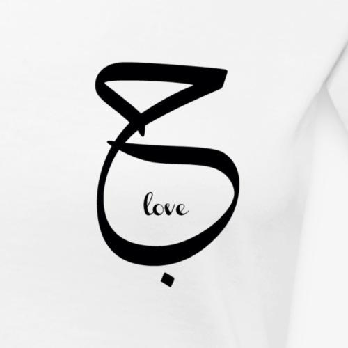 HUBB - Women's Premium T-Shirt
