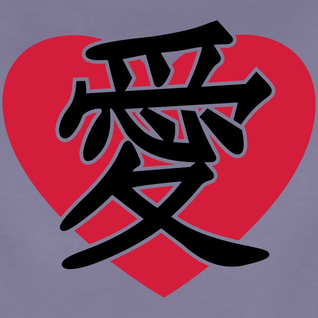 JapaneseLoveSign&Heart