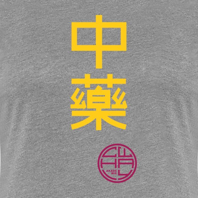 Chinesische Arznei 1-farbig