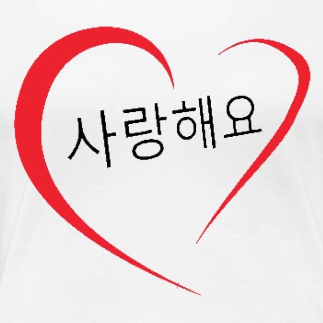 Saranghaeyo (je t'aime en coréen)