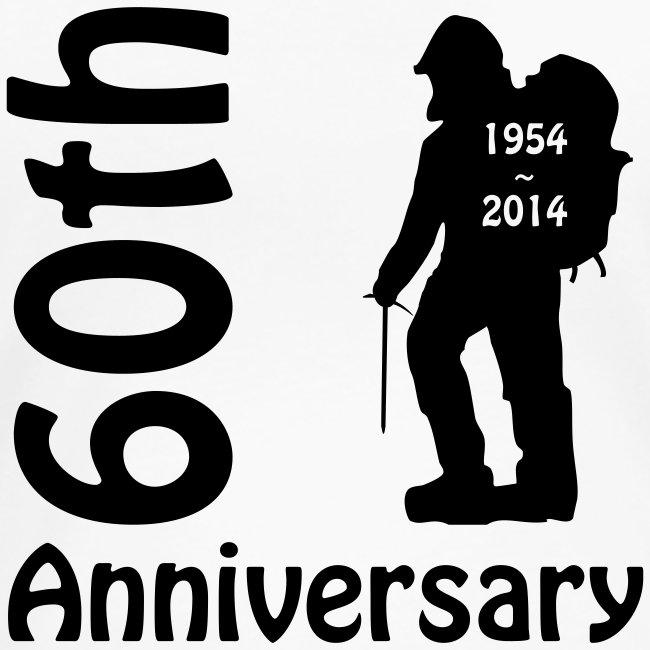 logo for merch