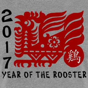 2017 Year of The Rooster Papercut - Women's Premium T-Shirt