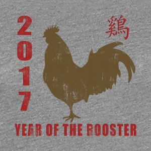 2017 Year of The Rooster - Women's Premium T-Shirt