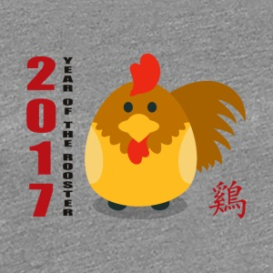 Cute 2017 Year of The Rooster - Women's Premium T-Shirt