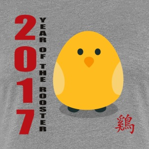 2017 Year of The Chick Rooster - Women's Premium T-Shirt