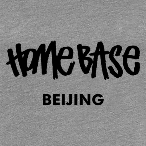Home City Beijing - Frauen Premium T-Shirt