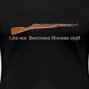 Mosin Nagant rifle fan t-shirt for preppers - Women's Premium T-Shirt