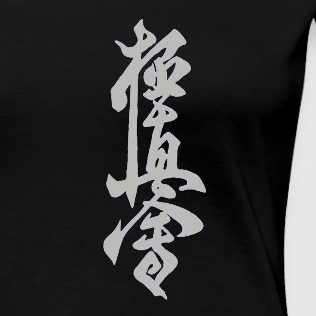 kyokushin kanji grey