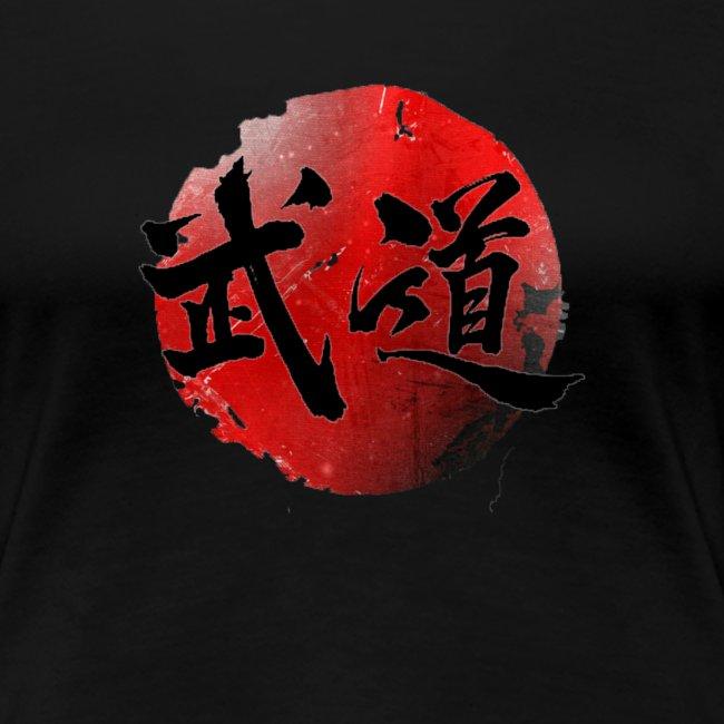 BUDO JAPAN FLAG