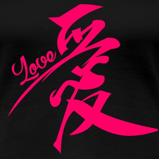 Ai ( amour)