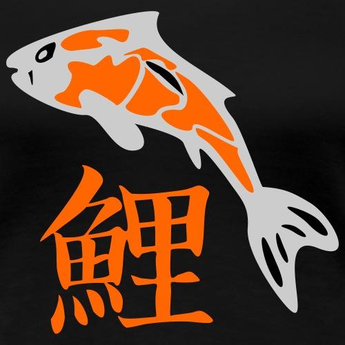 koi_12 - Frauen Premium T-Shirt