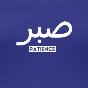 patience - Women's Premium T-Shirt