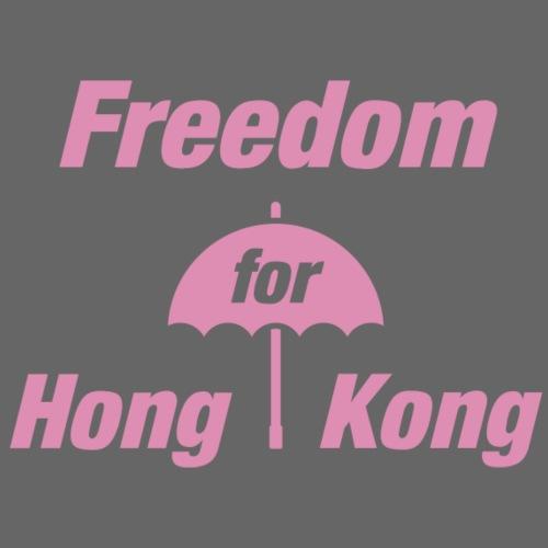 Freedom for Hong Kong | Umbrella Pink