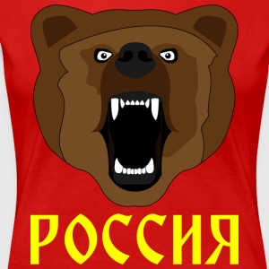 Russian Bear / Russia / Россия / Медвед - Women's Premium T-Shirt