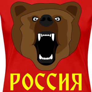 Ours russe / Russie / Россия / Медвед - T-shirt Premium Femme