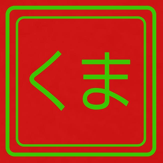 Buddh-cat green