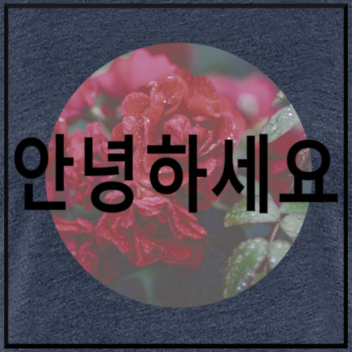 Annyeonghaseyo - Frauen Premium T-Shirt