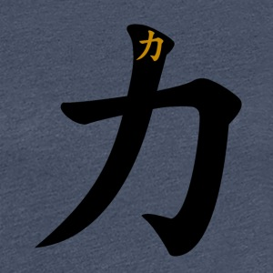 Strength kanji black - Premium-T-shirt dam