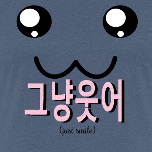 Just Smile - Frauen Premium T-Shirt