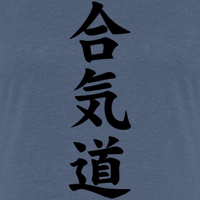 Jonte logo