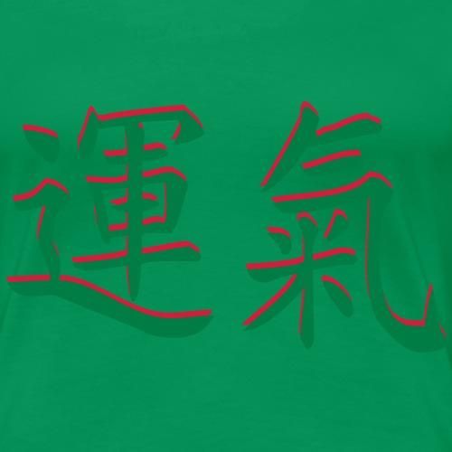 Glueck_im_Spiell_3d - Frauen Premium T-Shirt