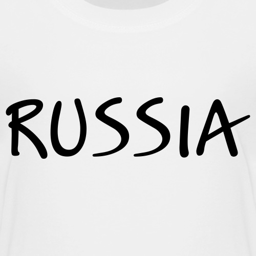 Russia - Kinder Premium T-Shirt