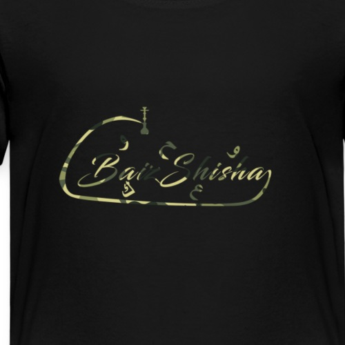 Arabic Grün Camouflage - Kinder Premium T-Shirt