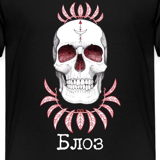 t-shirtSkull Tee shirts