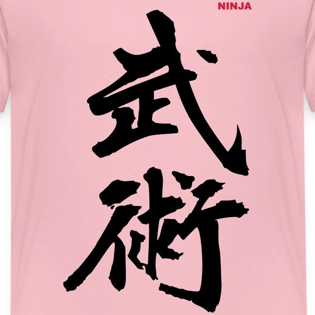 "NINJA - ""martial arts"" co"