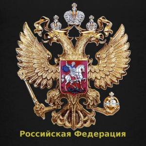 Russia Double head Rossii Rossija Coat of arms РОССИЯ - Teenage Premium T-Shirt