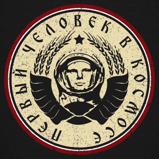Cosmonaut 4c (oldstyle)