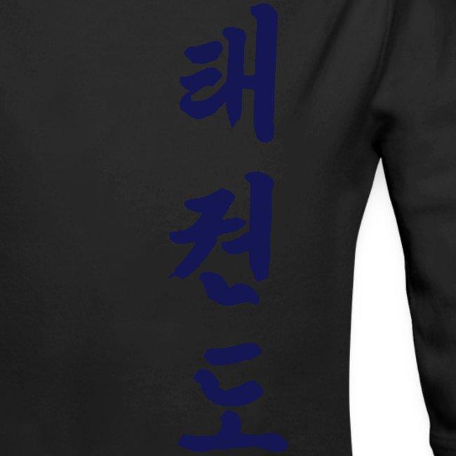 tae kwon do black eps