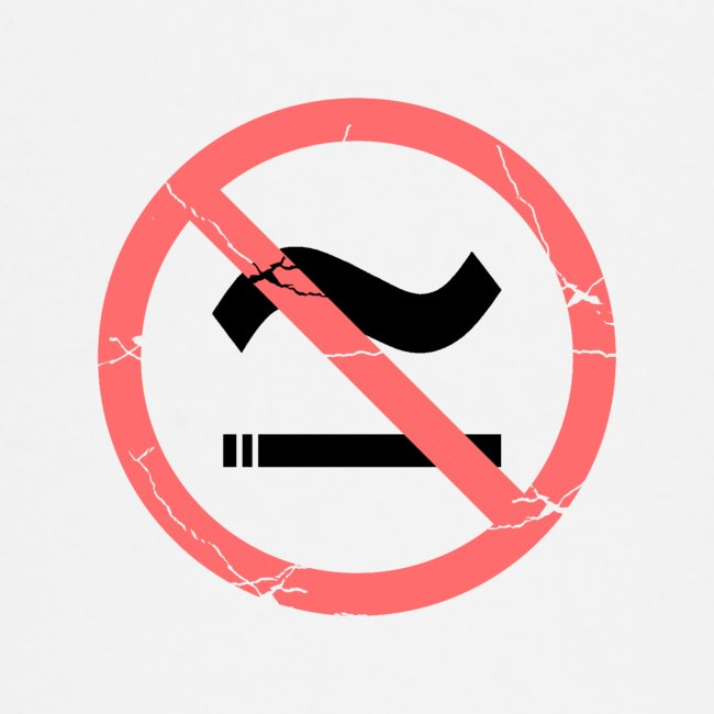The Commercial NO SMOKING (Salmon)