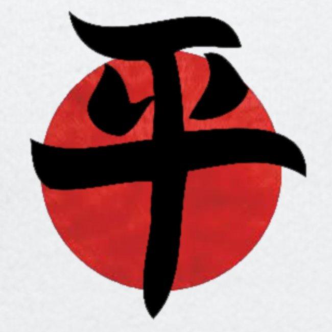paz letra japonesa